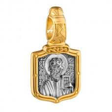«Святой апостол и евангелист Марк. Молитва» 102.770