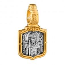 «Великомученик Феодор Стратилат. Молитва» 102.774
