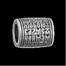 Бусина «Мольба к Божией Матери» Арт. 114.017